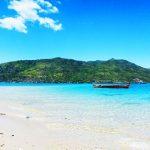 ile au sable nosy komba Madagascar